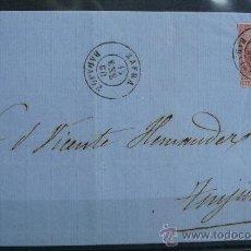Sellos: ESPAÑA (1860) CARTA CIRCULADA DE ZAFRA (BADAJOZ) A TRUJILLO. Lote 26447149