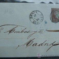 Sellos: ESPAÑA (1856) CARTA CIRCULADA DE DENIA (ALICANTE) A MADRID CON MATASELLOS DE COLOR AZUL. RARA. Lote 26475566