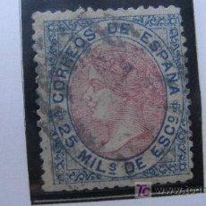 Sellos: 1867 CIFRAS E ISABEL II EDIFIL 95. Lote 27551798