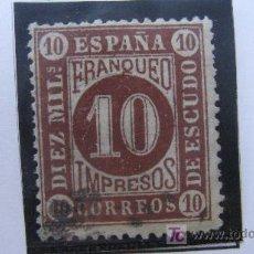 Sellos: 1867 CIFRAS E ISABEL II EDIFIL 94. Lote 27551778