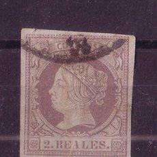 Sellos: ESPAÑA 56 - AÑO 1861 - ISABEL II. Lote 21665352