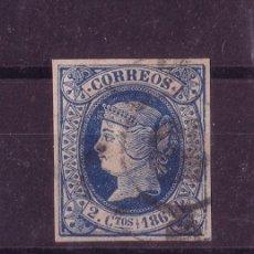 Sellos: ESPAÑA 63 - AÑO 1864 - ISABEL II. Lote 21828843