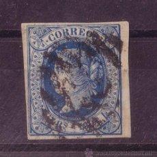 Sellos: ESPAÑA 68 - AÑO 1864 - ISABEL II. Lote 21828844