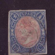Sellos: ESPAÑA 70 - AÑO 1865 - ISABEL II. Lote 21828845