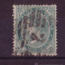 Sellos: ESPAÑA 100 - AÑO 1868 - ISABEL II. Lote 21828846