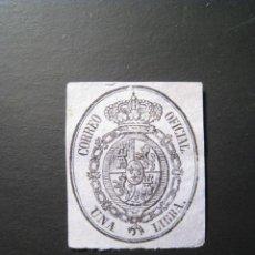 Sellos: ISABEL II: ESCUDO 1 LIBRA - 1855 SELLO ORIGINAL (E38). Lote 17797278