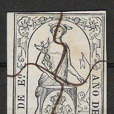 Sellos: 613-SELLO CLASICO MERCURIO COMERCIO AÑO 1866 ISABEL II 6 CENTIMOS DE ESCUDO,GRAN SELLO. Lote 19496820