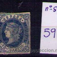 Sellos: ESPAÑA 1862 - ISABEL II - EDIFIL Nº 59 NUEVO SIN GOMA. Lote 19938873