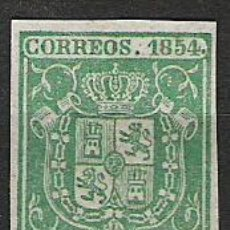 Sellos: 1821-SELLO CLASICO ISABEL II AÑO 1854 5 REALES FALSO EPOCA. Lote 211586660