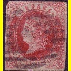 Sellos: 1862 ISABEL II, EDIFIL Nº 60 (O). Lote 20297622