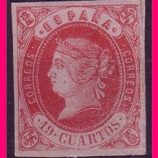 Sellos: 1862 ISABEL II, EDIFIL Nº 60 (*) . Lote 20870876