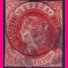 Sellos: 1862 ISABEL II, EDIFIL Nº 60 (O). Lote 20871033