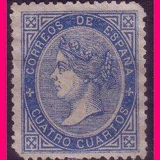 Sellos: 1867 ISABEL II, EDIFIL Nº 88 (*). Lote 20871326