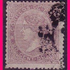 Sellos: 1867 ISABEL II, EDIFIL Nº 92 (O). Lote 20871519