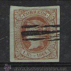 Sellos: ESPAÑA ISABEL II Nº 67 . Lote 27275655