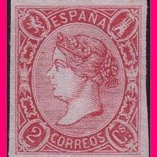 Sellos: 1865 ISABEL II, EDIFIL Nº 69 (*) LUJO. Lote 21238838