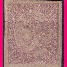 Sellos: 1865 ISABEL II, EDIFIL Nº 73 *. Lote 21239093