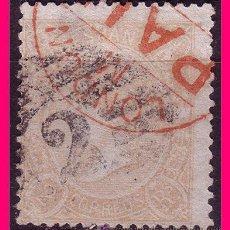 Sellos: 1865 ISABEL II, EDIFIL Nº 79A (O) . Lote 21239191