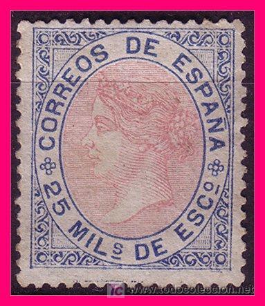 1867 ISABEL II, EDIFIL Nº 95 (*) (Sellos - España - Isabel II de 1.850 a 1.869 - Usados)