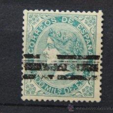 Sellos: ESPAÑA EDIFIL 100 - ISABEL II AÑO 1868 USADO SPAIN..............ES-451. Lote 26745859