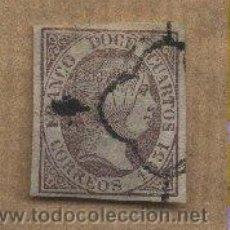 Sellos: FALSO FILATÉLICO. EDIFIL Nº 2. 12 CU. MATASELLOS ARAÑA DE REUS.. Lote 22852471