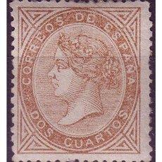 Sellos: 1867 ISABEL II, EDIFIL Nº 87 * * ?. Lote 22915971