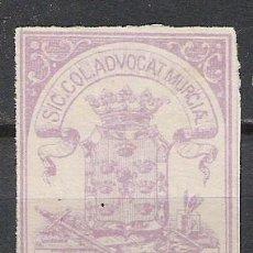 Sellos: 2123-GRAN SELLO MURCIA FISCAL COLEGIO ABOGADOS BASTANTEO.SIC.COL.ADVOCAT.1860. Lote 26630817
