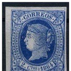 Sellos: ISABEL II, 1864, 2 CUARTOS*, MUY BONITO. Lote 23173105