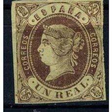 Sellos: ISABEL II, 1862, 1 REAL, BONITO. Lote 23173185