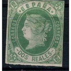 Sellos: ISABEL II, 1862, 2 REALES VERDE*. Lote 23173233