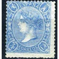 Sellos: ISABEL II, 1865*, 4 CUARTOS AZUL. Lote 23174926