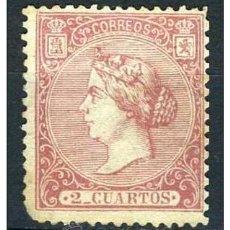 Sellos: ISABEL II, 2 CUARTOS ROSA*, 1866, BONITO COLOR. Lote 23179679