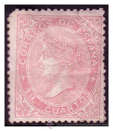 1867 ISABEL II, EDIFIL Nº 90 * * ?, OCASIÓN (Sellos - España - Isabel II de 1.850 a 1.869 - Nuevos)