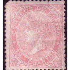Sellos: 1867 ISABEL II, EDIFIL Nº 90 * * ?, OCASIÓN. Lote 23257338