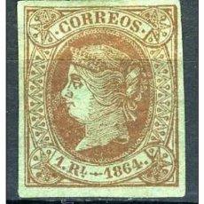 Sellos: ISABEL II, 1864, 1 REAL, VALOR PRINCIPAL EN NUEVO. Lote 23292450