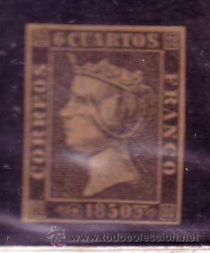 ESPAÑA.- SELLO Nº 1 FALSO FILATELICO. (Sellos - España - Isabel II de 1.850 a 1.869 - Nuevos)