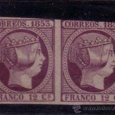 Sellos: ESPAÑA.- SELLO Nº 18 FALSO FILATELICO EN PAREJA. Lote 23752678