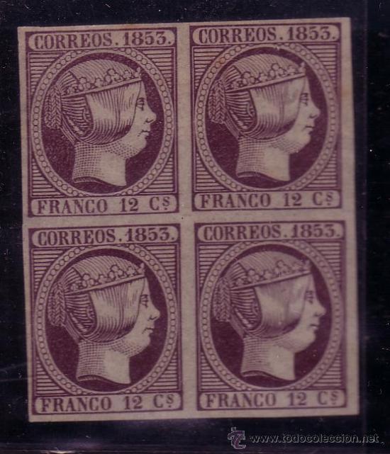 ESPAÑA.- SELLO Nº 18 FALSO FILATELICO EN BLOQUE DE CUATRO (Sellos - España - Isabel II de 1.850 a 1.869 - Nuevos)