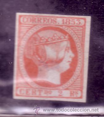 ESPAÑA.- SELLO Nº 19 FALSO FILATELICO (Sellos - España - Isabel II de 1.850 a 1.869 - Nuevos)