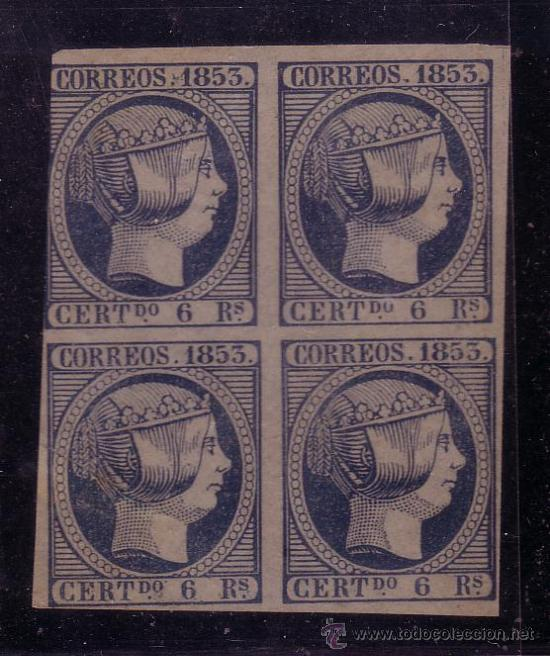 ESPAÑA.- SELLO Nº 21 FALSO FILATELICO EN BLOQUE DE CUATRO (Sellos - España - Isabel II de 1.850 a 1.869 - Nuevos)