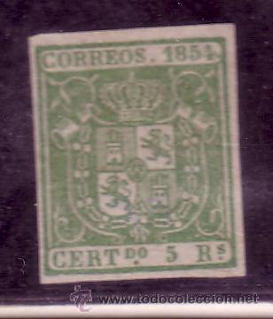 ESPAÑA.- SELLO Nº 26 FALSO FILATELICO. (Sellos - España - Isabel II de 1.850 a 1.869 - Nuevos)