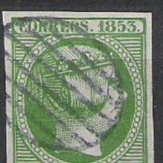 Francobolli: 848-SELLO CLASICO ISABEL II AÑO 1853 Nº20.5 REALES .USADO FALSO EPOCA. Lote 23858028