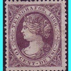 Sellos: TELÉGRAFOS 1866 ISABEL II, EDIFIL Nº 13 (*). Lote 24641581
