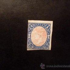 Sellos: ESPAÑA,1865,ISABEL II,EDIFIL 70,NUEVO CON GOMA Y SEÑAL DE FIJASELLOS. Lote 25095349