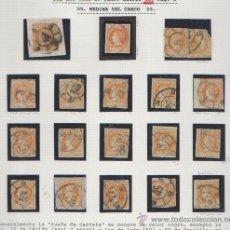 Sellos: COLECCION RUEDAS DE CARRETA 1860 - 4 CUARTOS NARANJA - LEGIBLES - CLASICOS ESPAÑA. Lote 26939762