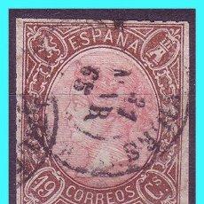 Sellos: 1865 ISABEL II, EDIFIL Nº 71 (O) MARQUILLADO. Lote 26216390