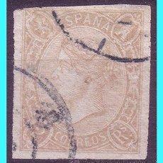 Sellos: 1865 ISABEL II, EDIFIL Nº 73A (O). Lote 26216487