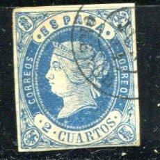 Sellos: EDIFIL 57. ISABEL II, AÑO 1862. 2 CUARTOS. MATASELLADO. PRECIOSO.. Lote 26237112