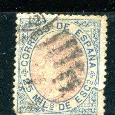 Sellos: EDIFIL 95. ISABEL II, AÑO 1867. 25 MILÉSIMAS. MATASELLADO. VER DESCRIPCIÓN. Lote 51443855