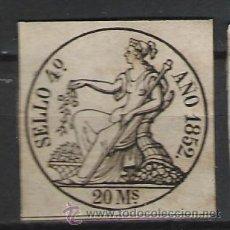 Sellos: 0293 - SELLO CLASICO FISCAL ISABEL II PARA LIBROS DE COMERCIO AÑO 1852.25,00€ ADHESIVO. Lote 26434775